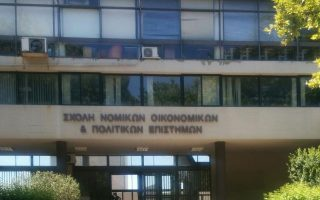 group-attacks-aristotle-university-amp-8217-s-administration-building