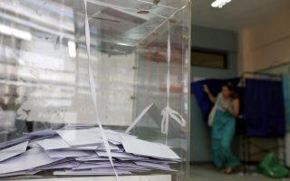 government-puts-electoral-reform-bill-to-public-consultation