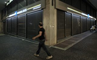 mortgages-issued-by-greek-banks-declined-99-percent-in-past-decade