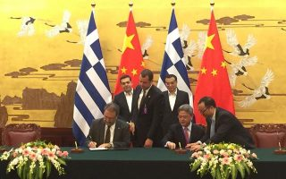 cosco-deal-will-help-greece-stand-on-its-feet-tsipras-says