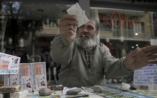 nicosia-hires-consultants-for-lottery-privatization