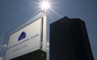 ecb-lowers-emergency-funding-cap-for-greek-banks-to-58-6-bln-euros