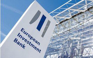eib-funds-pankritia-loans-to-smes