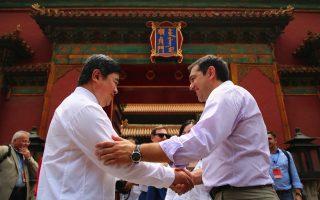 tsipras-visits-the-forbidden-city
