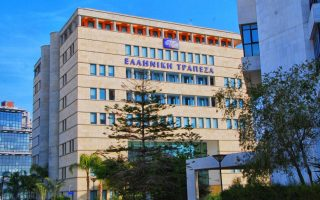 cyprus-amp-8217-s-hellenic-bank-to-pay-penalty