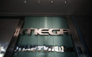 troubled-greek-broadcaster-mega-to-lose-license-in-shakeup