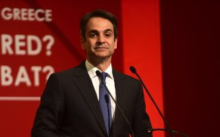 mitsotakis-rounds-off-trip-with-draghi-talks-at-ecb
