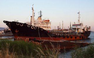 court-finds-nine-guilty-in-trial-of-noor-1-ship