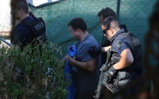examination-of-turkish-asylum-requests-postponed