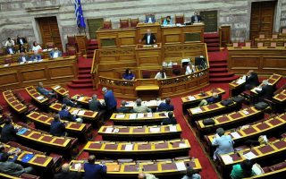 gov-amp-8217-t-can-amp-8217-t-get-supermajority-for-electoral-law-after-gd-walks-out