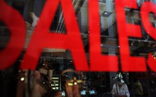summer-sales-window-opens-through-end-of-august