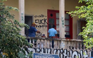 anarchists-occupy-syriza-offices-in-thessaloniki