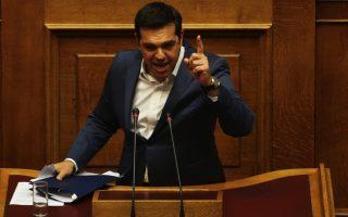 tsipras-appears-unfazed-by-electoral-reform-snub