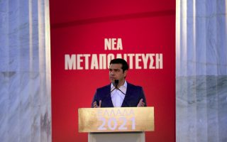 tsipras-waters-down-constitutional-review