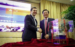 cosco-raises-investment-target-for-piraeus