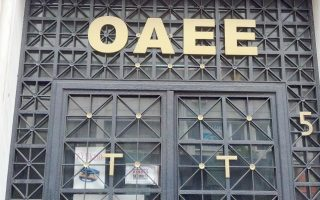 oaee-needs-more-funding-for-pensions