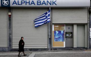depositors-still-wary-of-banks