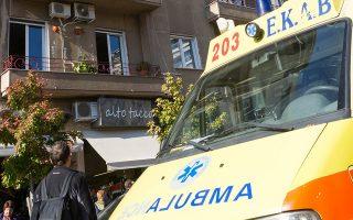 man-dies-after-being-hit-by-car-on-argos-nafplio-highway