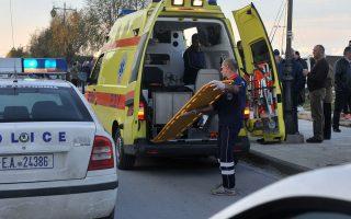 nine-injured-in-pileup-on-egnatia-highway