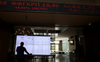 greek-stocks-slip-after-three-days-on-the-rise