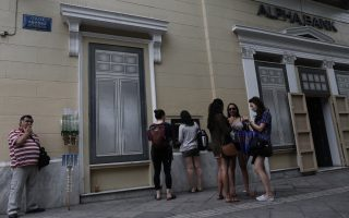 deposits-at-greek-banks-up-4-5-bln-since-end-of-bailout-review