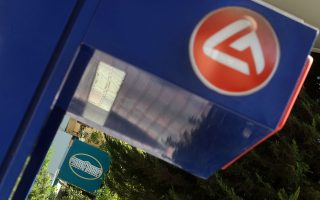 national-swings-to-losses-as-eurobank-adds-profits