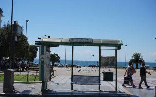 thessaloniki-bus-company-employees-on-strike