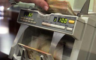 lighter-capital-controls-to-start-monday
