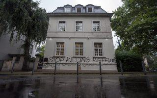 graffiti-on-greek-consulate-general-in-frankfurt
