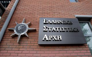 commission-backs-former-elstat-chief-issue-to-be-discussed-at-next-eurogroup