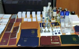 foreign-nationals-arrested-over-forged-travel-documents