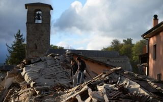 greek-embassy-in-rome-says-no-greek-casualties-in-quake-calls-for-blood-donations
