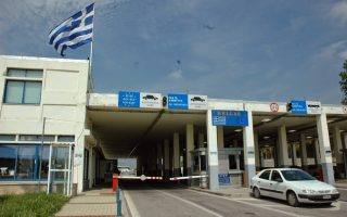 two-austrians-caught-entering-northern-greek-border-with-drugs