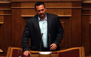 parliament-lifts-immunity-of-two-gd-mps