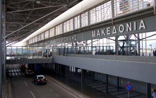 ellinair-passengers-reach-moscow-following-emergency-landing-in-thessaloniki