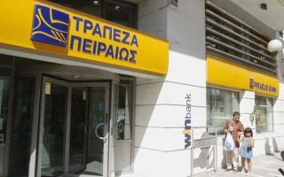 robbers-of-central-athens-heist-probably-experienced-police-say