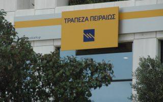 crisis-killing-greek-banks-expansion-hopes