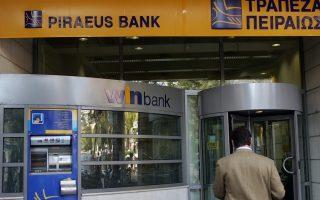eib-boosts-piraeus-bank-investment-loan-portfolio-for-smes