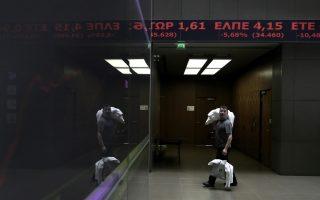 athex-greek-stocks-edge-down-as-banks-perform-poorly