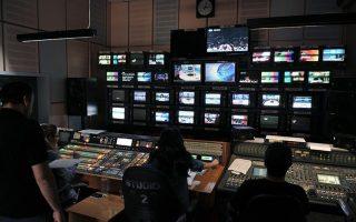 greece-announces-shortlist-in-controversial-tv-shakeup