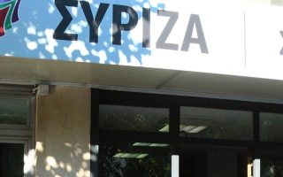 vandals-target-athens-offices-of-syriza-anel0