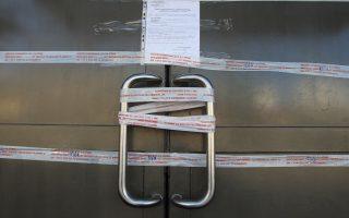 receipt-dodging-businesses-face-48-hour-shutdown