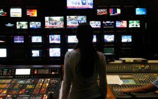 nine-tv-stations-make-licensing-tender-shortlist