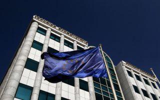 athex-trading-volume-jumps-on-piraeus-port-deal
