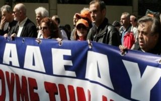 civil-servants-amp-8217-union-calls-protest-over-privatization-plans