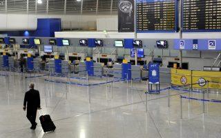 strike-to-disrupt-domestic-flights-in-greece