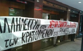 anarchists-detained-after-breaking-into-offices-of-hellenic-american-union
