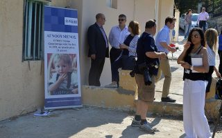 british-police-with-new-clues-seek-missing-toddler-on-greek-island