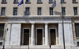 greek-current-account-surplus-shrinks-in-july-on-wider-trade-gap