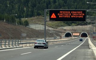 athens-to-launch-tender-for-major-toll-road0